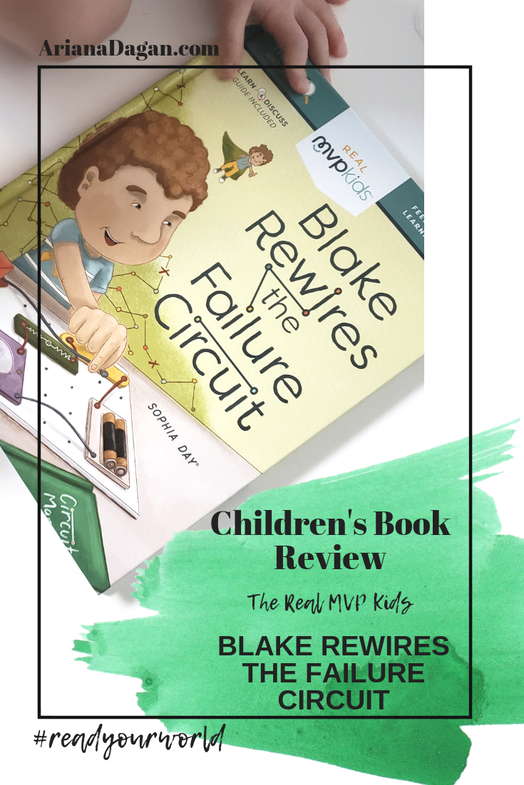 BLAKE REWIRES THE FAILURE CIRCUIT childrens book review by ariana dagan